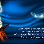 Happy Eid Mubarak 2019 Wishes SMS Messages in Urdu 6
