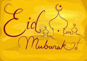 Happy Eid Mubarak 2019 Wishes SMS Messages in Urdu 3