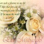 Ramadan Mubarak Facebook Profile Pic Ramzan Images Ramadhan Wishes Pics 4