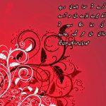 Happy Ramzan Mubarak Whatsapp Status, Messages, Images - Whatsapp Messages, Status, DP 10