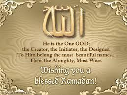 150+ BEST* Ramadan Mubarak Status, Wishes, Greetings, Shayari (2019) 2