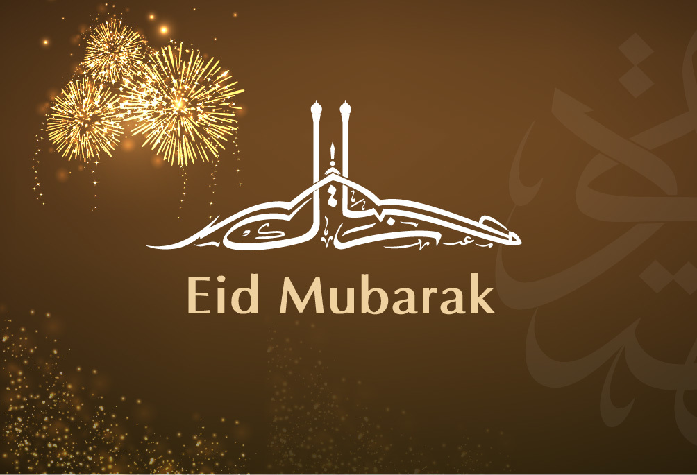 Eid Ul Adha Wishes & Messages 2019 3