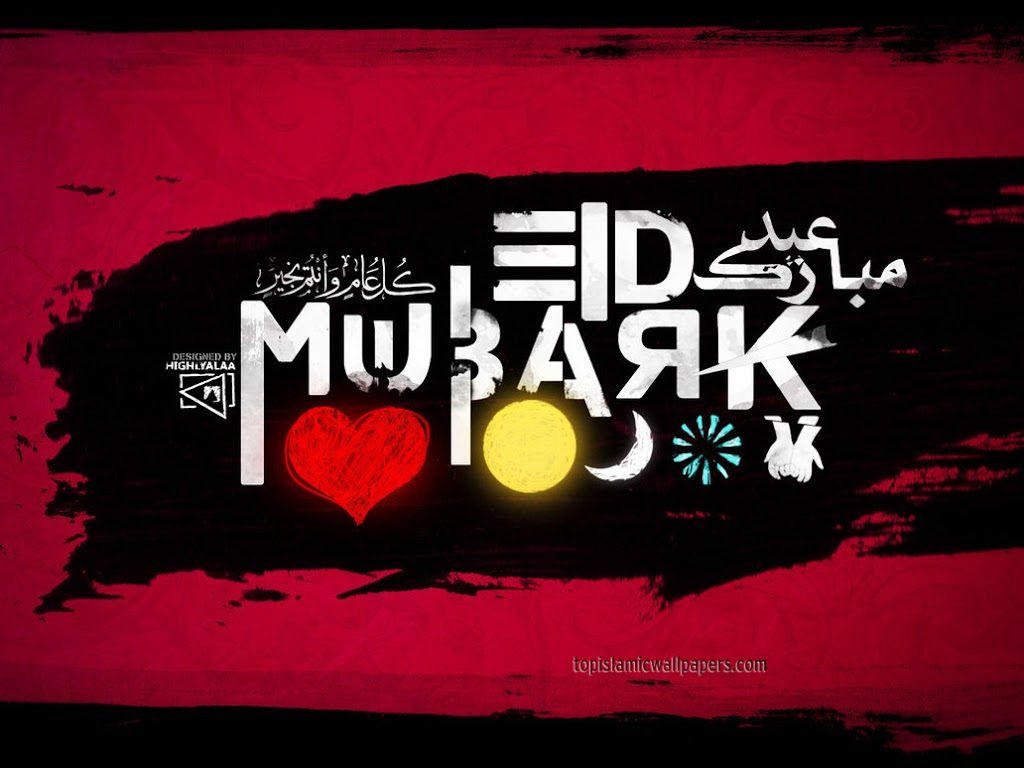 Eid Mubarak 2019 Wishes, Images, SMS And Greeting Cards 5