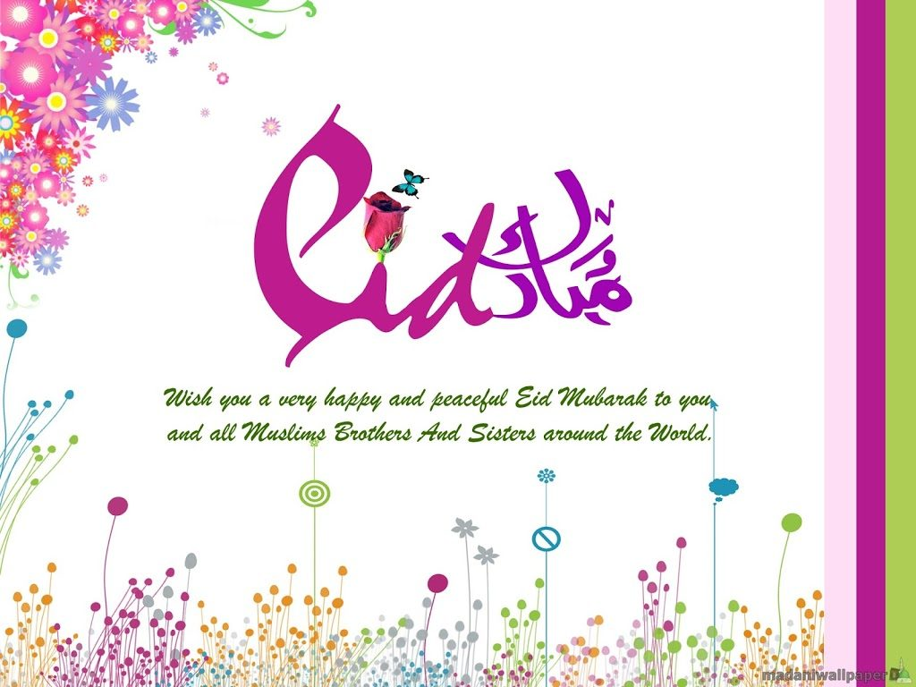 Happy Eid Mubarak SMS Messages 2019 1