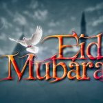 Eid Mubarak 2019 Wishes, Images, SMS And Greeting Cards 2