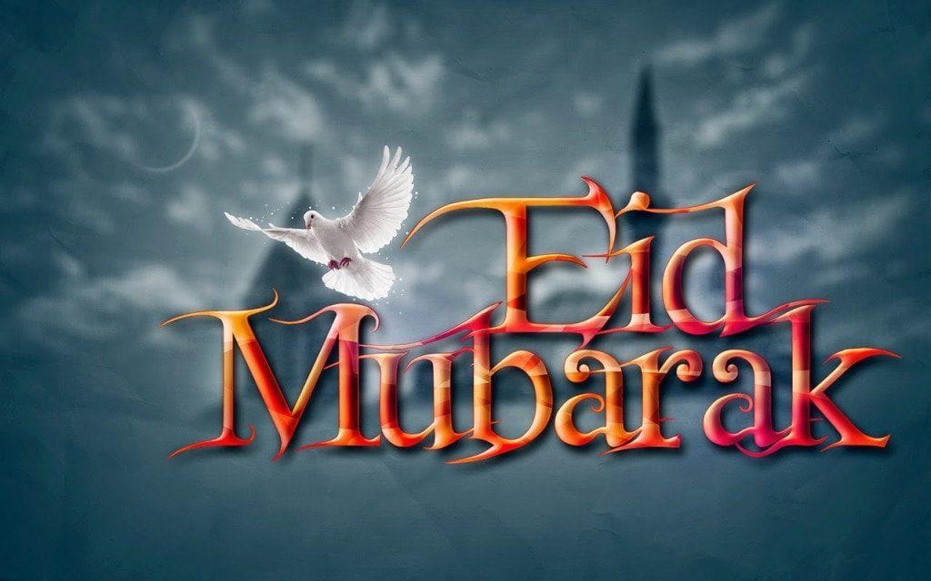 Happy Eid Mubarak Images 2019, Pictures, Pics, Photos 2019 1
