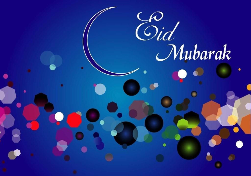 Eid ul Adha Wishes – Eid ul Adha 2019 Wishes (EID Mubarak 2019) 1