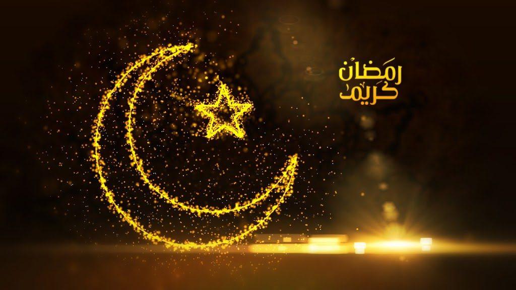 Ramadan Images 2019: Ramzan Mubarak HD Wallpapers, Photos & Pics for FB WhatsApp 9