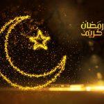Eid Mubarak 2019 Videos | Download Eid Mubarak Video Song For WhatsApp 1