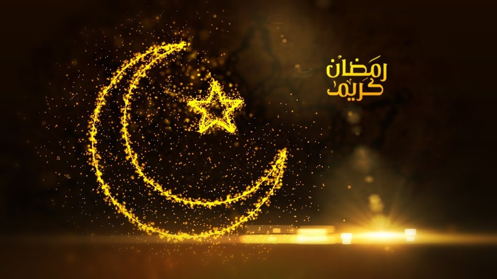 Ramadan Images 2019: Ramzan Mubarak HD Wallpapers, Photos & Pics for FB WhatsApp 1