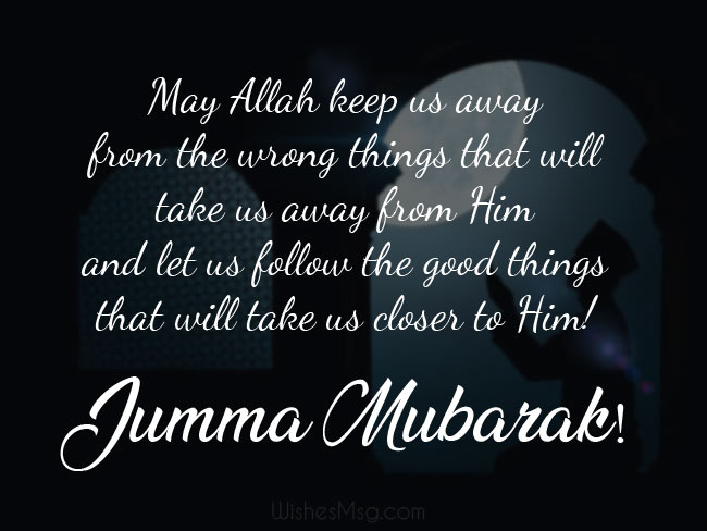 Prayer messages Jumma Duas