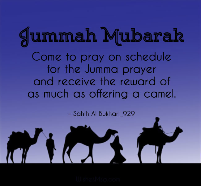 Jumma Mubarak Wishes, Messages, Duas and Quotes 3