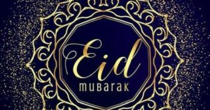Happy Eid Mubarak 2019 Quotes, SMS, Wishes, Greetings