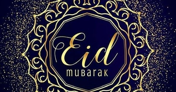 Happy Eid Mubarak 2020 Quotes, SMS, Wishes, Greetings