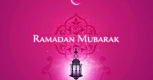 Ramadan Mubarak 2019 Quotes, Wishes, Greetings, Messages