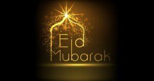 Eid Mubarak 2019 Status | Eid Mubarak WhatsApp and Facebook Status