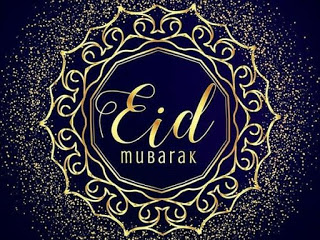 download eid mubarak images