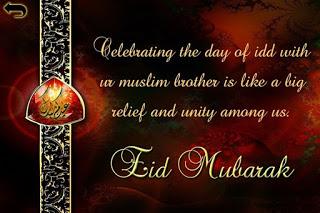 beautiful pictures of eid mubarak