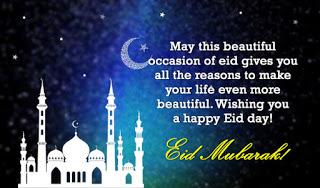 eid mubarak hd download images