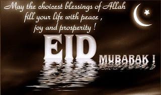 pictures of ramadan eid mubarak
