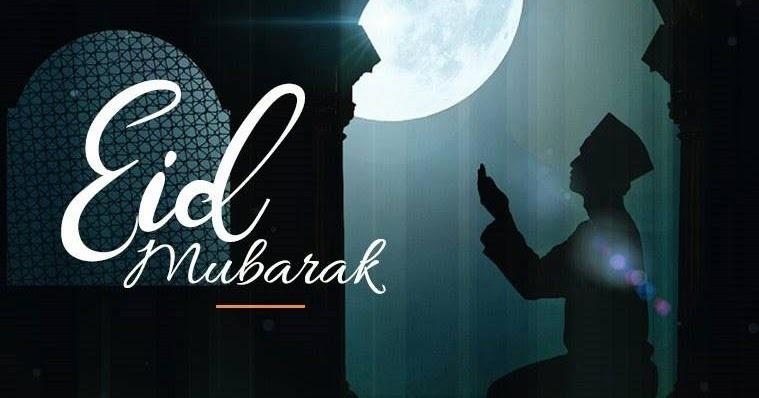 Eid Mubarak 2021 Images | *Download* Eid Mubarak HD Photos