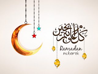 images of ramadan