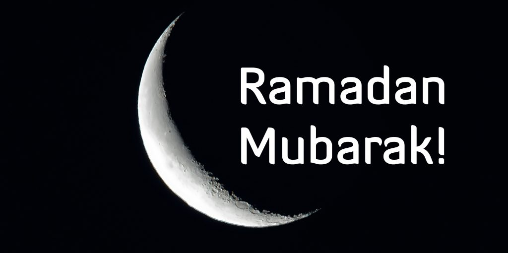 Ramadan Mubarak Images 2019 - Ramzan Wallpaper 2019 Download 1