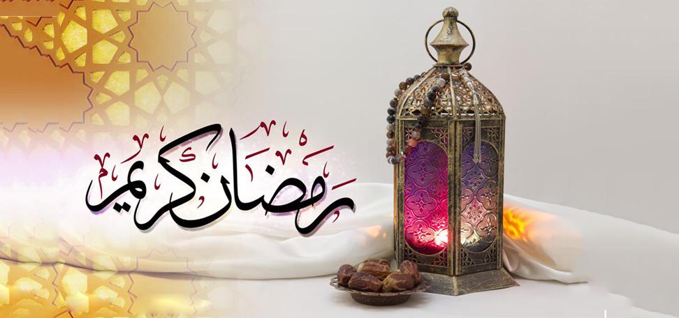 Ramadan Mubarak Images 2019 - Ramzan Wallpaper 2019 Download 3