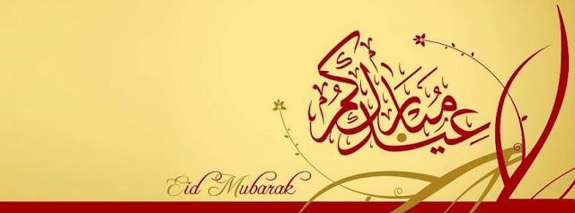 Eid Mubarak Profiles