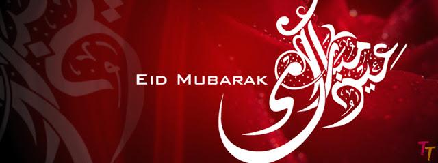 Eid Mubarak Pictures FB