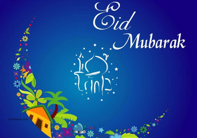Eid Images 2020