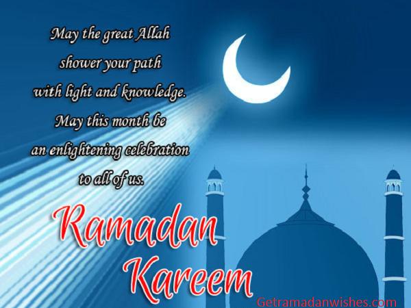 Ramazan Chand Mubarak SMS in English