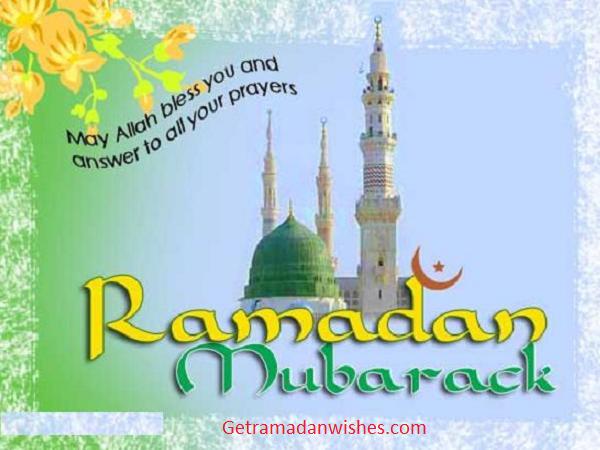 Ramzan Chand Mubarak SMS in English