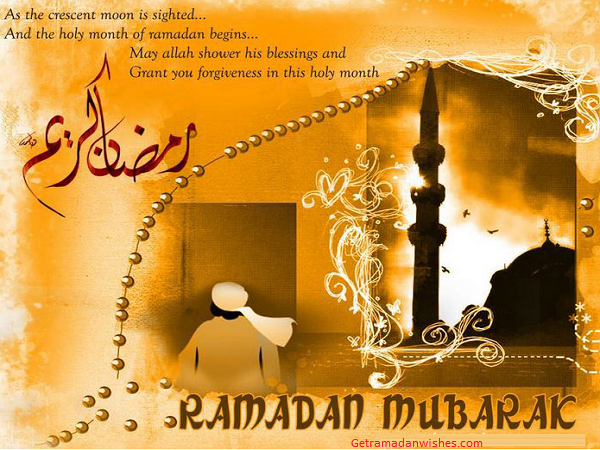 Best Wishes for Ramadan in English
