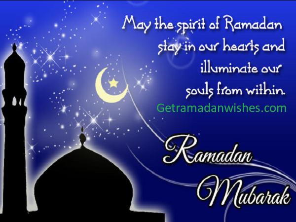 Happy Ramadan Mubarak Wishes , Ramadan Quotes, Messages and Ramadan Wishes 1