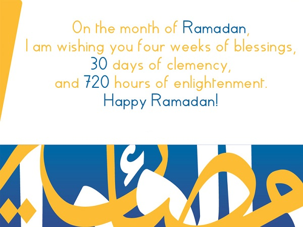 Ramadan 2019 Greetings