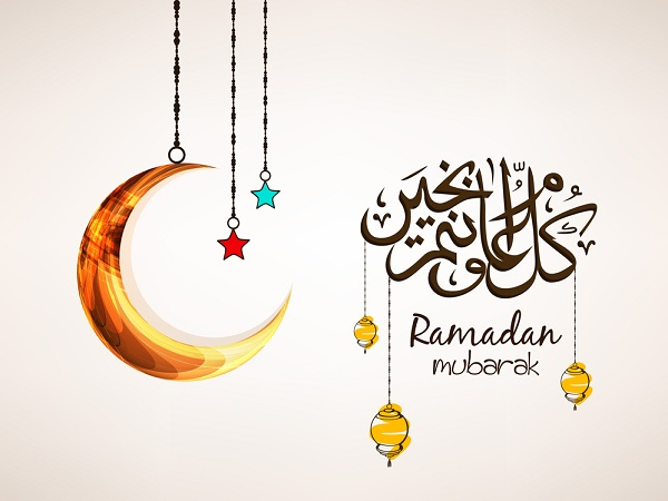 Quotes of Ramadan 2019 Mubarak