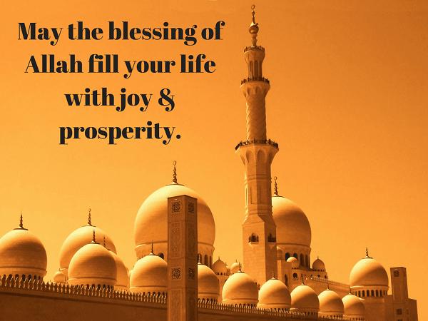 Eid Mubarak Sms Messages