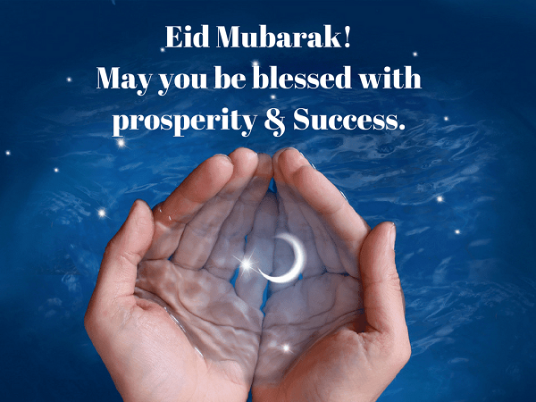 1556422846 437 Eid Mubarak 2019 Images Wallpapers and Pictures Free Download - Eid Mubarak 2019: Images Wallpapers and Pictures Free Download