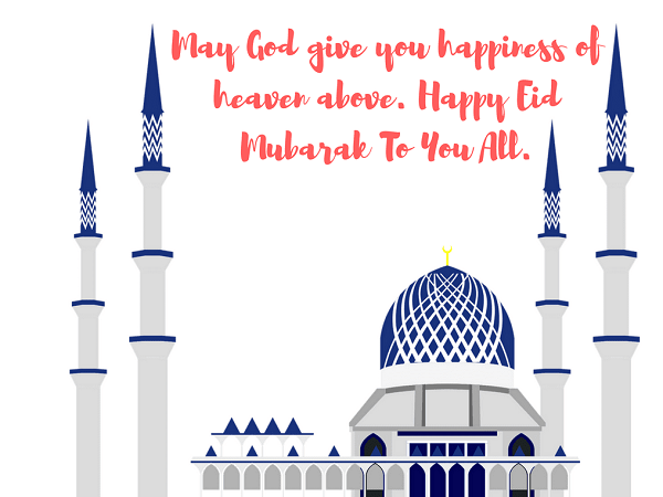 1556422846 770 Eid Mubarak 2019 Images Wallpapers and Pictures Free Download - Eid Mubarak 2019: Images Wallpapers and Pictures Free Download