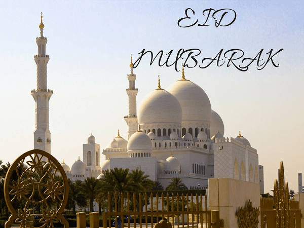Eid Mubarak 2020 Wallpapers Free Download in HD