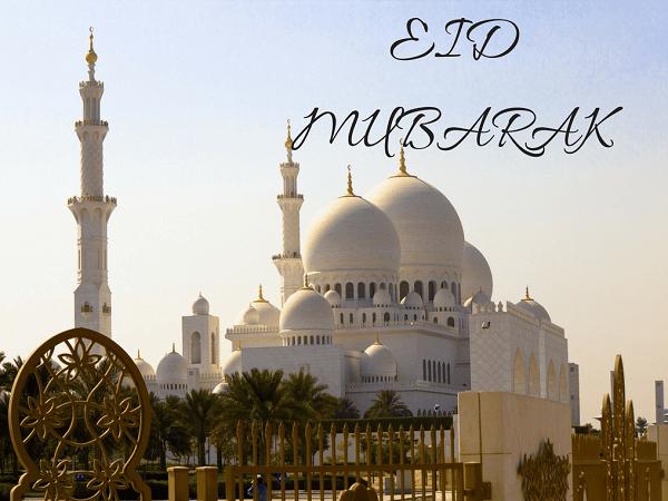 Eid Mubarak 2019 Wallpapers Free Download in HD