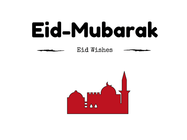 Free Eid Mubarak Photos to Download