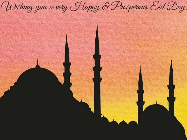 Free Eid Mubarak Photos to Download