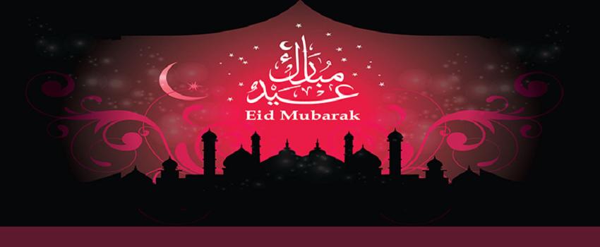 Happy Eid Mubarak Fb Profile Pictures
