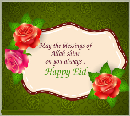 Messages Happy Eid Mubarak Messages Happy Eid Mubarak