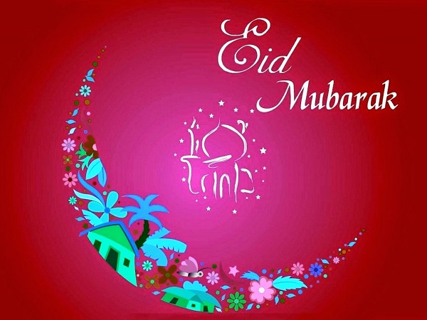 Happy Eid on Facebook