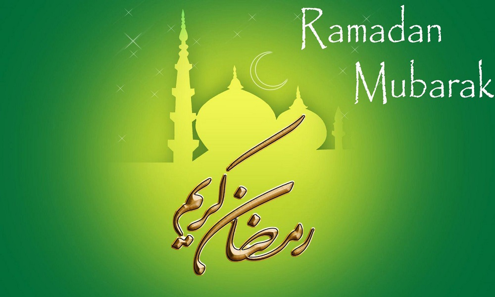 Ramadan Wallpaper, Screen Background