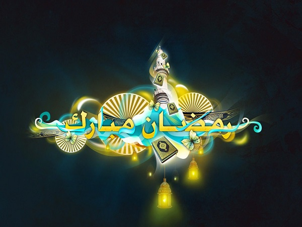 Beautiful Ramadan Ramzan Wishes Quotes