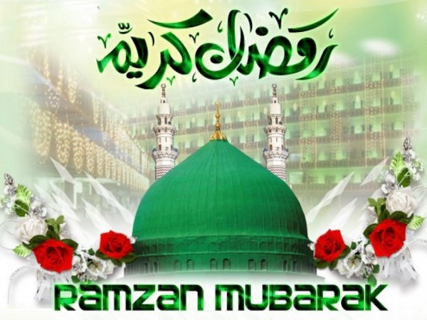 Lovely Ramadan Wallpapers Ramzan Wishes Quotes